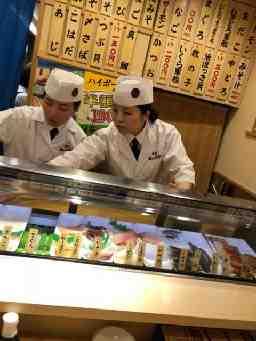 立食い寿司 魚がし日本一 高田馬場 アカデミー店