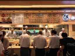 魚がし日本一 梅田阪神店
