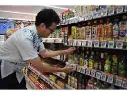 【新店】ユニオン 古島店【2020年春OPEN!】