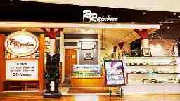 ハワイアンレストラン・カフェ「RRrainbow」ららぽーと富士見店