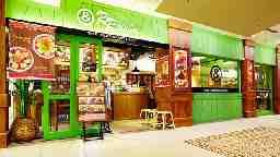 ハワイアンレストラン・カフェ「&RRainbow」JOINUS店