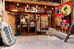 がっつりスタミナ丼「すためしどんどん」新宿中央東口店