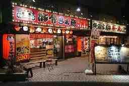 豚骨ラーメン「だるまのめ」/鉄板「鉄板王国」池袋東口LABI横店