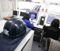 株式会社 ユーエス計画研究所