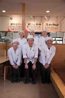 四代目 横井製麺所 イオンモール東員店