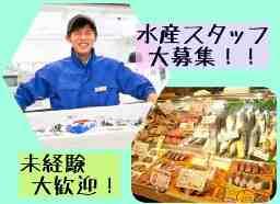 スーパーマーケットバロー 魚津店