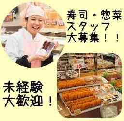 中部フーズ【池田店】