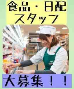 スーパーマーケットバロー秋和店