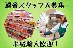 スーパーマーケットバロー塩尻店