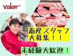 スーパーマーケットバロー真野店