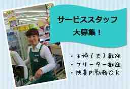 Vドラッグ犬山駅東店