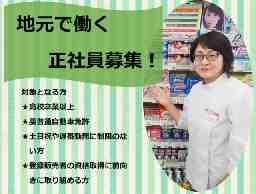 Vドラッグ四日市桜花台店