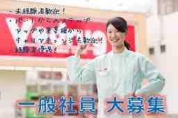 Vドラッグ覚王山法王町店