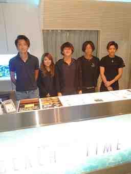 日焼けサロン ビーチタイム 札幌店