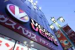 ベガスベガス 函館港店