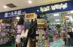 VILLAGE VANGUARD 418青葉台東急スクエア