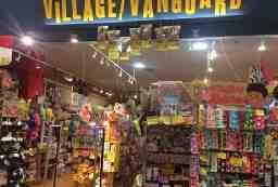 VILLAGE VANGUARD 439イオン上田SC