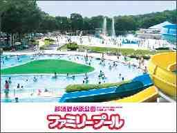 那須野が原公園管理事務所