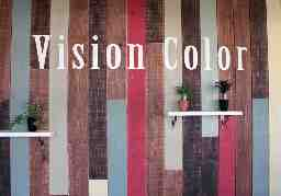 Vision Color 富久山店