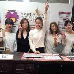 きものレンタルwargo(ワーゴ) 嵐山駅前店