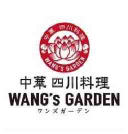 WANG'S GARDEN 大崎ブライトコア店