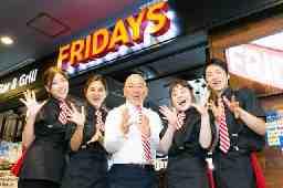 TGI FRIDAYS MM21クロスゲート店