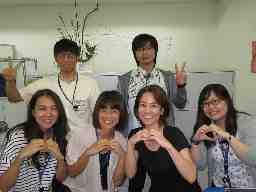 株式会社データサービス沖縄