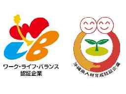 オリックス・ビジネスセンター沖縄株式会社