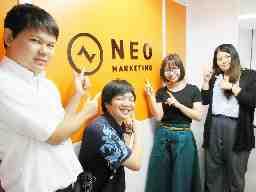 株式会社ネオマーケティング 沖縄なはマーケティングラボ