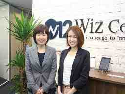株式会社 Wiz 沖縄支社
