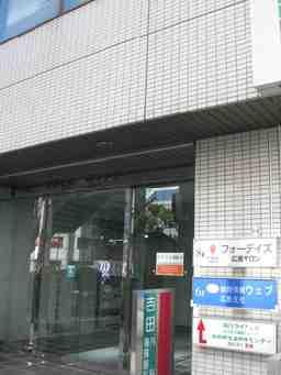 ウェブ 広島支店