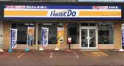 ハウスドゥ 女池店