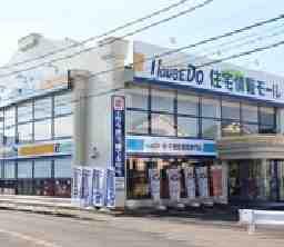 ハウスドゥ 住宅情報モール254号川越店
