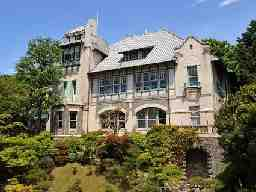 神戸迎賓館 旧西尾邸・バリューマネジメント株式会社