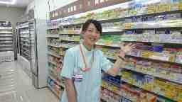 ウエルシア薬局山武成東店