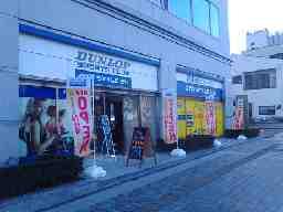 ジムスタイル24 榴ヶ岡店