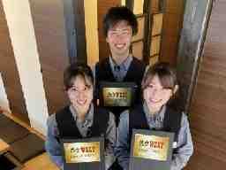052-06 ウエスト 焼肉 飯塚店