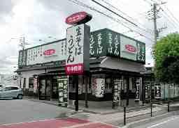 109-11 ウエスト 生そば 鎌ヶ谷店