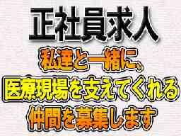 ワタキューセイモア株式会社 東京支店