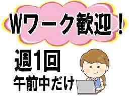 株式会社メディカル・プラネット 長野出張所