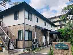 ウイズネット グループホーム みんなの家・横浜緑園都市