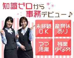 株式会社レンタルのニッケン 東京支店