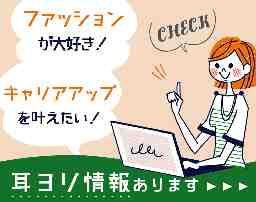 株式会社田原屋