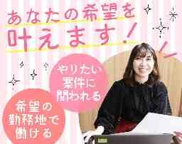 日研トータルソーシング株式会社 コンストラクション事業部
