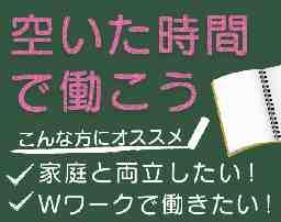 学校法人三幸学園 横浜医療秘書歯科助手専門学校