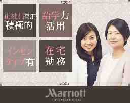 日本スターウッド・ホテル株式会社