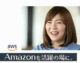 アマゾン データ サービス ジャパン株式会社