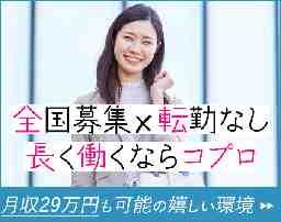 株式会社コプロ・エンジニアード