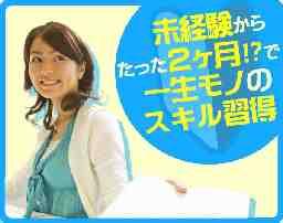 日研トータルソーシング株式会社 エンジニア事業部 キャリア採用ユニット