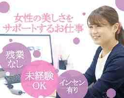 医療法人社団創志会 東京中央美容外科